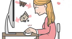 E-commerce Terranuova.fr en liquidation