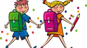 Guide de la rentrée scolaire 2017
