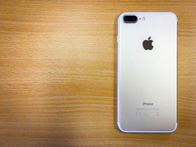 iphone-ralentis-changement-batterie