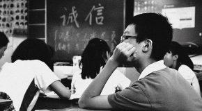 Brevet, baccalauréat, CAP et BEP : le calendrier des examens en 2018